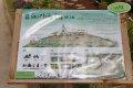 국립수목원 생활정원 공모전 - 휴가