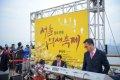 서울억새축제 2014