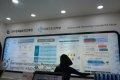 한국전자전 2014
