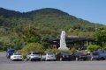 홍성 오서산 - 상담주차장