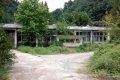 여천초등학교 (폐교)