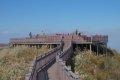 홍성 오서산 - 오서산전망대