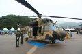 한국형기동헬기