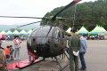 소형 공격 헬기
