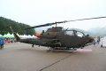 중형 공격 헬기