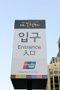 2014 서울빛초롱축제
