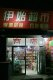 531 cn 가욕관역 광장