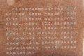 아사탑나길능묘 복희와 여와 동상