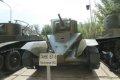 구 소련 BT-5 탱크