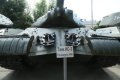 구 소련 IC-3 탱크