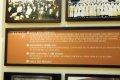한국이민사박물관 극복과정착