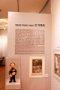 한국이민사박물관 특별전시 민족혼