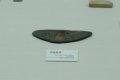 서울대학교 박물관 특별전시 발굴조사 반세기 회고전