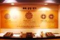 한국금융사박물관 4층 전시실 세계의 화폐