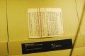 국립민속박물관 제2전시실 한국인의 일상