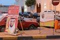 바레인 투표홍보
