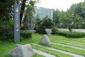 남산공원, 안중근기념관