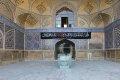저메 모스크, 남쪽 아이반