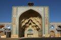 저메 모스크, 서쪽 아이반