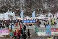 청평 얼음꽃 송어 축제