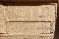 나크슈 이 루스탐, 다리우스 2세 무덤
