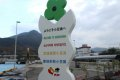 쇼도시마의 도쇼노 항
