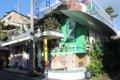 나오시마의 아이러브유 목욕탕