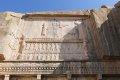 페르세폴리스 아타서세스 2세 무덤