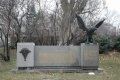 불가리아 공군영웅 조각상