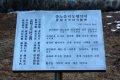 강릉시립박물관 소장품