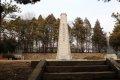 효창공원 - 북한반공투사 위령탑