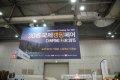 2015 국제캠핑페어