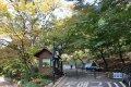 남산공원 북측순환로