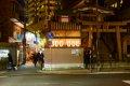 오사카 우메다역 저녁 거리풍경