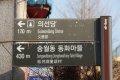인천 차이나타운
