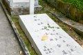 마카오 신교도 묘지