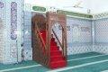 이슬람 서울 중앙성원(예배실내부)