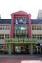 태서초등학교