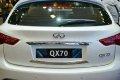 인피니티 QX70