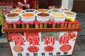 황산 옛거리  나물저림 (醬菜)