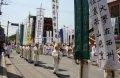 제 49회 단종문화제 국장재현