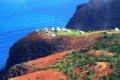 카우아이 섬의 나팔리 해안주립공원