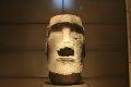 루브르 박물관 아프리카