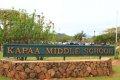 카우아이의 카파 중학교