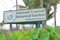 국립열대식물원-카우아이(1)