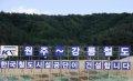 용평 리조트 주변