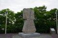 일본 포르투갈 수교 450주년 기념조각