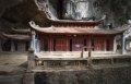 닌빈 비츠 동의 고대 사원
