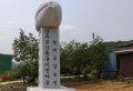 상주 상맥공원