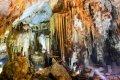 꽝빈 보짯의 퐁나케방 국립공원내의 동굴